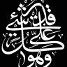 ali-alavi